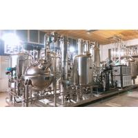 Wholesale Low - Noise Herb Extraction Equipment , Membrane Concentration Machine from china suppliers