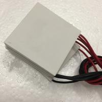 Buy cheap White Color Peltier Cooling Module , Thermoelectric Peltier Module TEC 12712 from wholesalers
