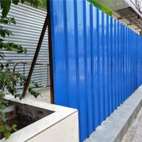 Buy cheap blue corrugated 0.426mm roof steel sheets use as fencing wall in road from wholesalers