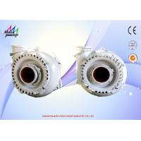 Buy cheap Sand And Gravel pump 10 / 8S - GH Horizontal Centrifugation High Pressure Pump from wholesalers