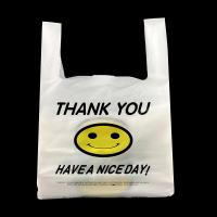 Buy cheap T - Shirt Biodegradable Plastic Grocery Bags 5 Micron Mineral Substance Material from wholesalers