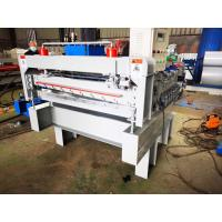Buy cheap Automatic Cutting Bending Machine , Plc Control Ss Sheet Cutting Machine from wholesalers
