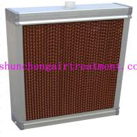 Buy cheap spare part of exhaust fan /cooling pad / Aluminum alloy/PVC frame from wholesalers