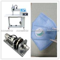 Buy cheap Reliable 35khz Ultrasonic Sealing Machine For Medical Surgical Gown Sewing from wholesalers