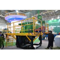 China Vertical centrifuge VC-1000 drying drilling cuttings OOC < 5% on sale