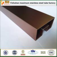 Buy cheap ASTM A312 Cheap Price Stainless Steel Colored Tubing from wholesalers