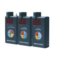 Wholesale CYH25 Oxygen Detection Alarm from china suppliers