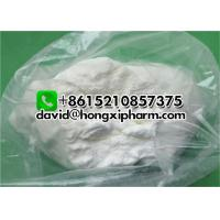 Buy cheap Pain Killer Procaine Powder Local Anesthetic Agents Procaine Base CAS 59-46-1 from wholesalers