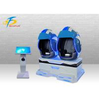 Buy cheap 220V 2 Seats VR Egg Chair , 9D Cinema Flight VR Shooting Simulator from wholesalers