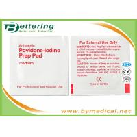 Buy cheap Antiphlogosis Povidone Iodine Prep Pad Wipe Cleanser Swab For Skin Cleaning / Disinfecting from wholesalers
