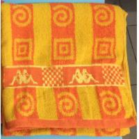 Buy cheap Cotton Bath Towel Made in China from wholesalers
