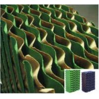 Buy cheap colloring cooling pad for poultry from wholesalers