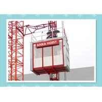 Buy cheap Power Station Construction Builders Hoist , Personnel And Materials Hoist from wholesalers