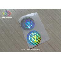 Buy cheap 25mm Diameter Hologram Security Stickers For Paper Box Customized Logo Laser Design from wholesalers