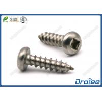 Buy cheap 304 /18-8 Stainless Steel Pan Head Robertson Square Drive Sheet Metal Screws from wholesalers