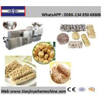Buy cheap YQJ Series Stainless Steel Made Oatmeal Chocolate Bar Production Line from wholesalers