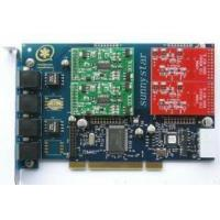 Wholesale Sound Module from china suppliers