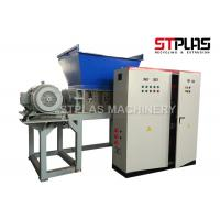 Buy cheap Cardboard Waste Paper Shredder Machine / Plastic Waste Grinding Machine from wholesalers