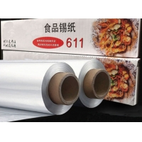 Buy cheap Baking Grease Oven Household Aluminum Foil Roll Food Grade from wholesalers