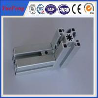 Buy cheap Aluminum Pergola/Aluminium profiles for Pergola/ T Slot Aluminium Extrusion from wholesalers