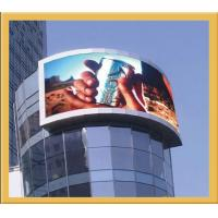 Buy cheap P16 1R1G1B Pixel Full Color Waterproof Flexible LED Screens For Events from wholesalers