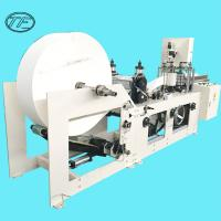 Buy cheap TF-NM China supplier reasonable optional size napkin paper folding machine fully automatic paper napkin machine from wholesalers