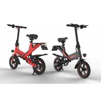 Wholesale Portable Magic Weapon Fold Up Electric Bike 14'' Aluminum Alloy 40KM Pure Mileage from china suppliers