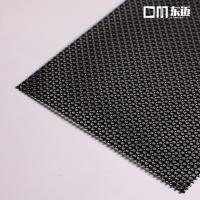 Buy cheap Flat Sheet 316 Marine Grade High Quality Security Screens from wholesalers