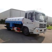 Buy cheap water spraying truck,11.1cbm, Front spray Rear sprinkling Side spray gun,16m head from wholesalers
