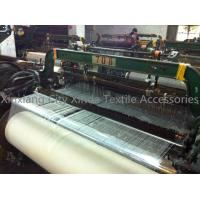 Buy cheap 1511 loom and 1515 loom part from wholesalers