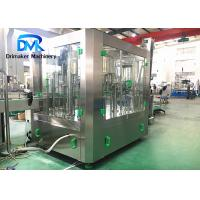 Buy cheap Professional Juice Bottling Machine Cip Cleaning System 2000bph Touch Screen from wholesalers