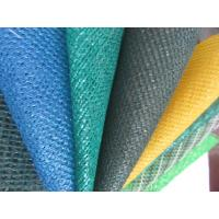 Buy cheap Safety Netting/Safety Fence/Orange Plastic Safety Fence from wholesalers