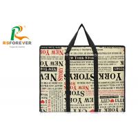 Buy cheap Custom High quality Wholesale Extra large moving bags waterproof PP woven cloth bag with zipper from wholesalers