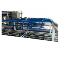 Wholesale High Strength Interior Wall Board Production Line Fireproof Insulation from china suppliers