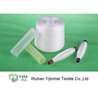 Buy cheap 100% Virgin Raw Polyester Spun Yarn Ne 60/2 For Thin Fabric With Plastic Core from wholesalers