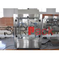 Corrosive Liquid Filling Machine with PLC and Touch Screen Control for Chemical Manufactures
