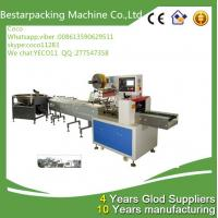 Buy cheap Automatic feeding system cake packing machine manufacturer packaging machinery from wholesalers