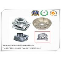 China Polished Stainless Steel Casting For Casting Auto Machine Parts on sale
