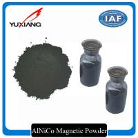 Buy cheap AlNiCo Magnetic Particle Powder High Flux Density For Medical Diagnostics from wholesalers