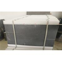 Buy cheap Heat Stability White Silicon Carbide Kiln Shelves Oxidation Resistance from wholesalers
