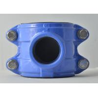 Wholesale Ductile Iron GGG50 PVC Pipe Clamp Saddle Clamp Dn25 - Dn110 Internal With Thread from china suppliers