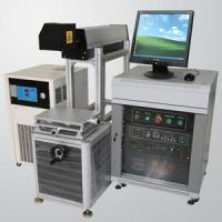 Wholesale CO2 Eggs Laser Marking Machine (NC-1010) from china suppliers