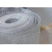Buy cheap White Epoxy Coated Mesh 150M Length High Temperature Performance from wholesalers
