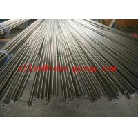 Buy cheap Tobo Group Shanghai Co Ltd  180 Tubes Cupro/Nickel 90/10 size: 3/4 x 1 mm Wall Tickness x 6 meters long from wholesalers