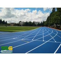Buy cheap Construction project case - 400m self-knot full PU running track - university product
