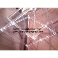 Buy cheap Quartz  Crystal Merkaba 99.99% purity  8-14 inch wholesale price made in china from wholesalers
