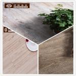 Buy cheap Simple Pastoral Scenery/Interlocking/Environmental Protection/Wood Grain PVC Floor(9-10mm) from wholesalers