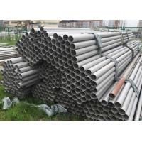 Buy cheap Fire Resistant Seamless Stainless Steel Pipe Hollow Section Customized Size from wholesalers