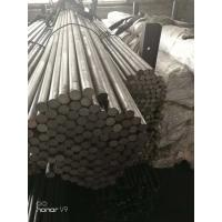 Buy cheap SAE SAE1010 1020 S20C Cold Drawn Steel Bar Round Shaped Bright Surface from wholesalers
