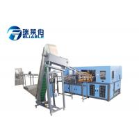 Quality Natural Drink Automatic Bottle Making Machine 5 Ton Easily Operation for sale